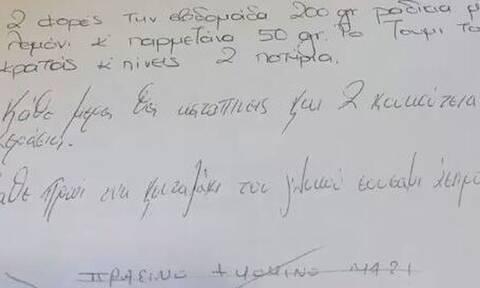 «Dr. Θάνατος»: «Θα καταπίνεις 2 κουκούτσια κεράσια» - Τι έγραφε στις συνταγές του