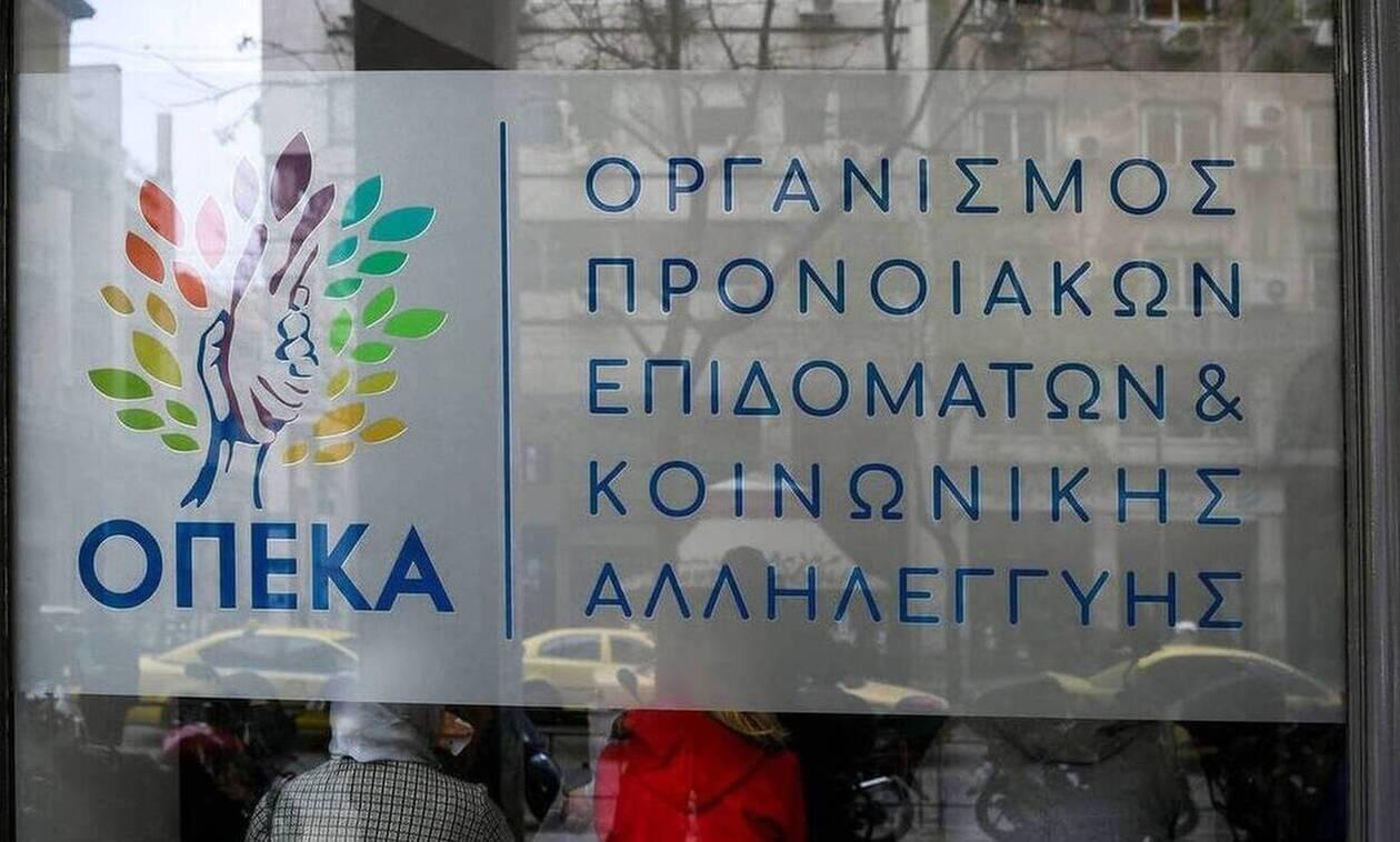 ΟΠΕΚΑ - Επίδομα παιδιού: Στις 17 Ιουλίου κλείνει η πλατφόρμα αιτήσεων Α21