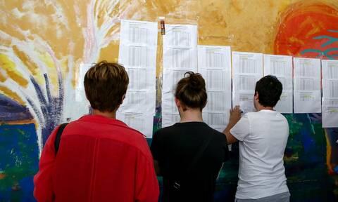 results.it.minedu.gov.gr: Σήμερα οι βαθμολογίες - Πού και πώς θα τις δείτε