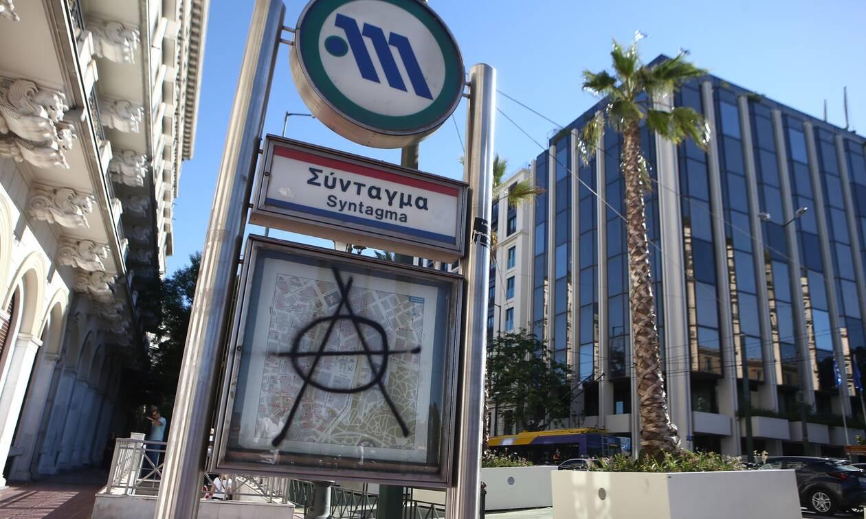 Επεισόδια Σύνταγμα: Η επόμενη μέρα στο κέντρο της Αθήνας