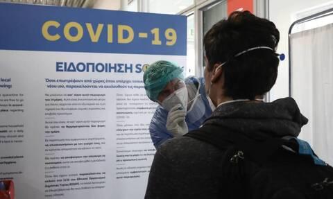Мицотакис проводит телеконференцию в связи с увеличением случаев заражения COVID-19