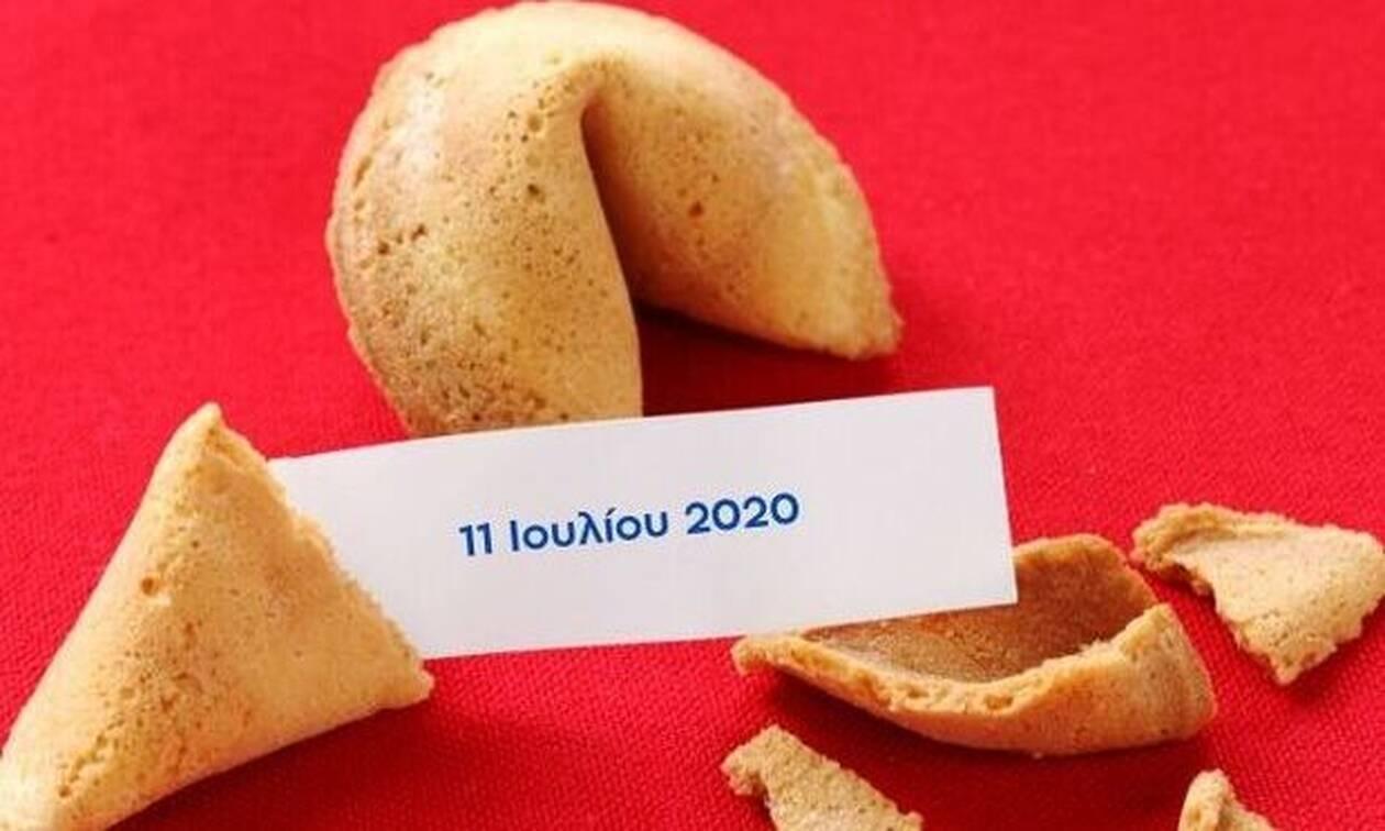 Δες το μήνυμα που κρύβει το Fortune Cookie σου για σήμερα11/07