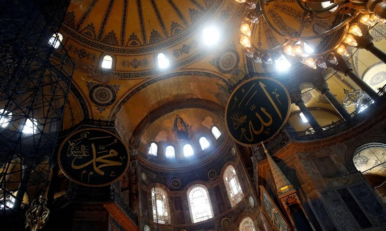 Αγία Σοφία: Οι αντιδράσεις του πολιτικού κόσμου για τη μετατροπή της σε τζαμί