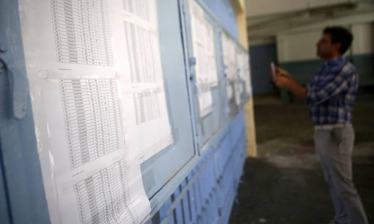 Πανελλήνιες 2020: Οι μαθητές που «άγγιξαν» το άριστα και οι εκτιμήσεις για τις Βάσεις