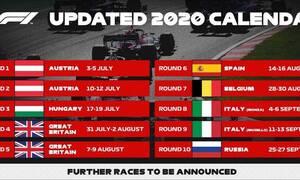 F1: Δύο νέα Γκραν Πρι στο καλεντάρι, ο Vettel θέλει να επιστρέψει στη Red Bull