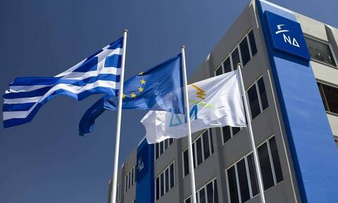 Νέα Δημοκρατία: «Ο κύριος Τσίπρας δεν μπορεί να μένει σιωπηλός»