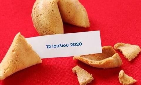 Δες το μήνυμα που κρύβει Fortune Cookie σου για σήμερα 12/07