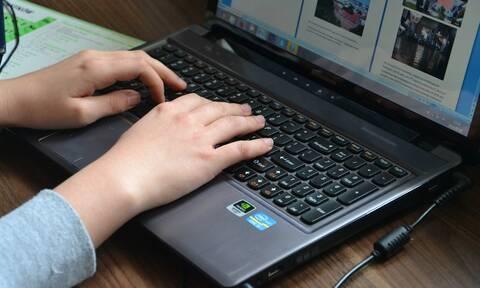 Σε δημόσια διαβούλευση διατάξεις του «Κώδικα Ψηφιακής Διακυβέρνησης»