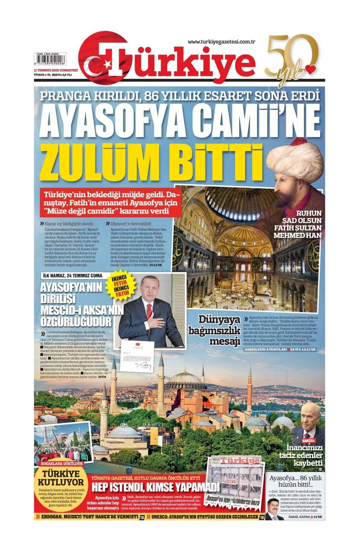 Αγία Σοφία: Έκλεισε για τους επισκέπτες - «Λουκέτο» μέχρι να γίνει τζαμί