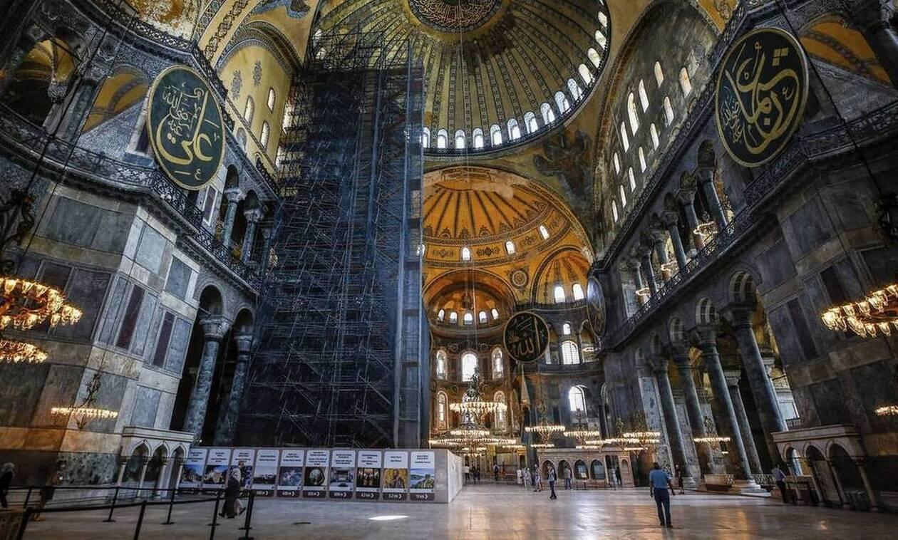 Αγία Σοφία: Έβαλαν «λουκέτο» οι Τούρκοι - Κλείνει μέχρι να μετατραπεί σε τζαμί