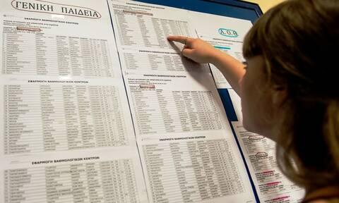Βάσεις 2020: Σε ποιες σχολές αναμένεται πτώση - Τα μαθήματα που «πάτωσαν» οι υποψήφιοι