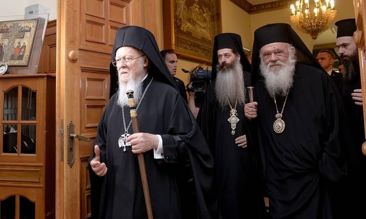 Επικοινωνία Ιερώνυμου - Βαρθολομαίου: «Ακλόνητη η στήριξή μας στο Πατριαρχείο»