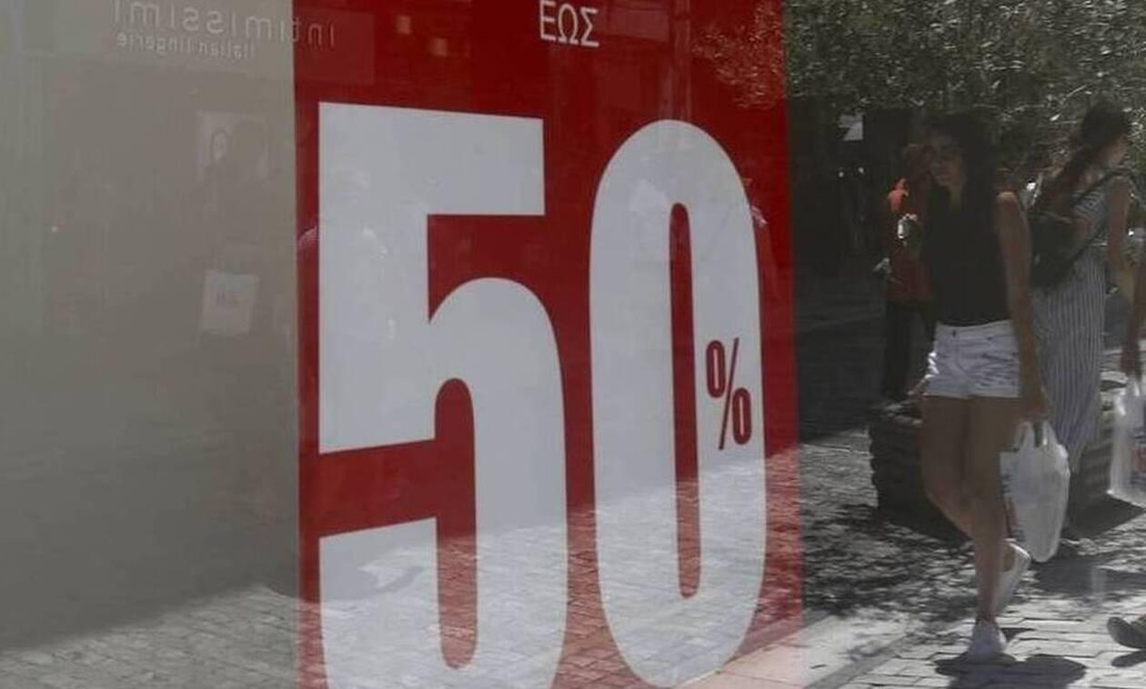 Θερινές εκπτώσεις 2020: Πρεμιέρα σήμερα - Ποια Κυριακή θα είναι ανοιχτά τα καταστήματα
