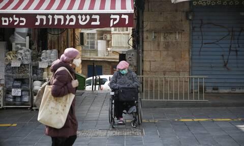 Κορονοϊός στο Ισραήλ: Ρεκόρ με 1.962 κρούσματα μόλυνσης σε 24 ώρες