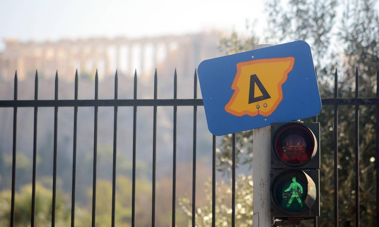 Δακτύλιος: Ανοικτό το κέντρο της Αθήνας - Πότε επιστρέφει