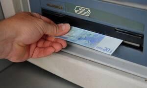 Επιστρεπτέα προκαταβολή: Πιστώνονται σήμερα τα χρήματα στους λογαριασμούς