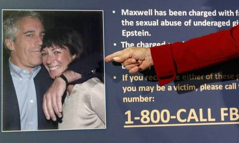 Αθώα δήλωσε η πρώην σύντροφος του Επστάιν για διακίνηση ανηλίκων και εξώθηση σε πορνεία