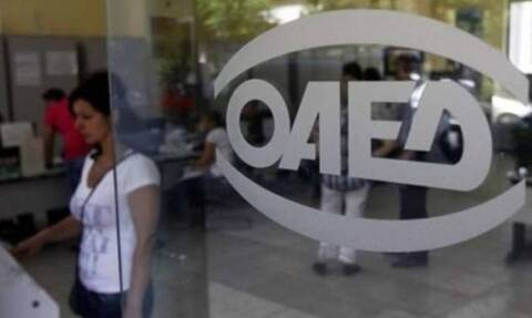 ΟΑΕΔ: Αρχίζουν τρία προγράμματα επιδότησης για 18.000 θέσεις εργασίας