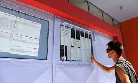Πανελλήνιες 2020: Πήρε παράταση η υποβολή του μηχανογραφικού δελτίου