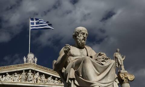 Ψήφισμα - καταγγελία για την Αγία Σοφία εξέδωσε η Ακαδημία Αθηνών