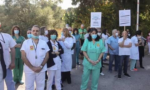 Στάση εργασίας και συγκέντρωση διαμαρτυρίας για γιατρούς και νοσηλευτές δημόσιων νοσοκομείων