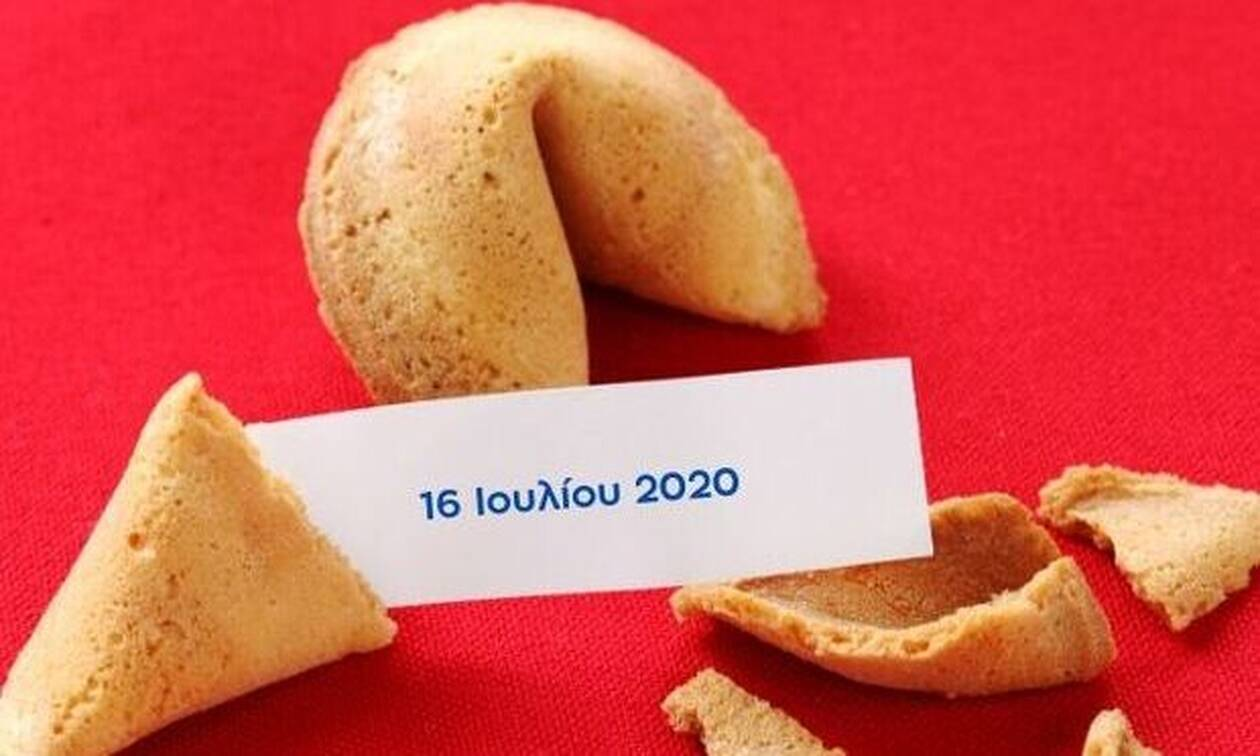 Δες το μήνυμα που κρύβει το Fortune Cookie σου για σήμερα16/07