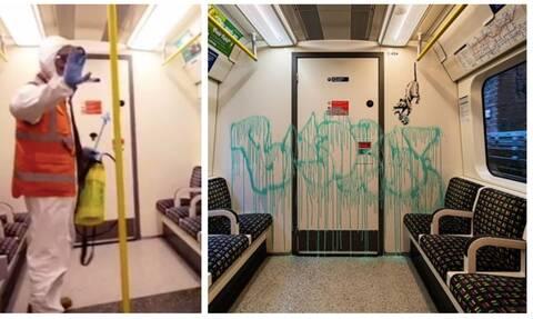 Σπάνια εμφάνιση του Banksy: Τον είδαν στο μετρό, πώς αντέδρασε