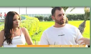 Μπέλλος-Μπέη: Έκαναν το επόμενο βήμα στη σχέση τους - Η ανακοίνωσή τους!