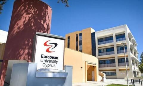 Ευρωπαϊκό Πανεπιστήμιο Κύπρου: Διαδικτυακή ενημέρωση για τις Σχολές και τα προγράμματα σπουδών
