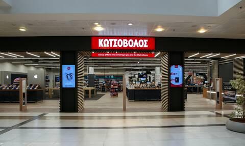 Κωτσόβολος: Αύξηση πωλήσεων 46% τα τελευταία 4 χρόνια