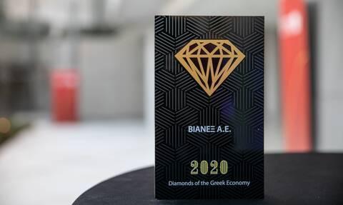 ΒΙΑΝΕΞ: Σε τροχιά ιστορικού ρεκόρ πωλήσεων - Βράβευση στα «Diamonds of the Greek Economy 2020»