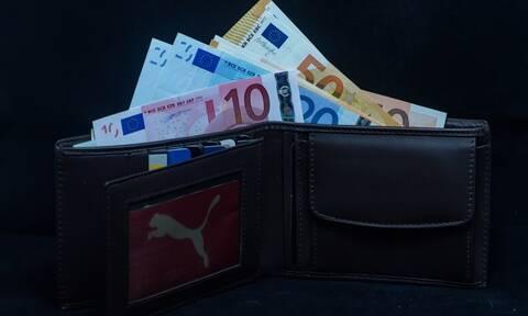 Συντάξεις Αυγούστου 2020: Πότε θα πληρωθούν οι συνταξιούχοι - Δείτε τις ημερομηνίες