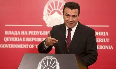 Σκόπια: Πρωτιά Ζάεφ με δύο μόλις έδρες