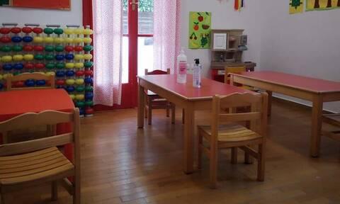ΕΣΠΑ - Παιδικοί σταθμοί: Ξεκινούν το απόγευμα οι αιτήσεις - Η διαδικασία