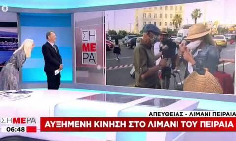 «Χυλόπιτα» από τουρίστρια σε ρεπόρτερ του ΣΚΑΪ στο λιμάνι του Πειραιά