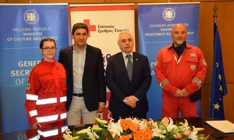 Συνεργασία Ελληνικού Ερυθρού Σταυρού – Γενικής Γραμματείας Αθλητισμού