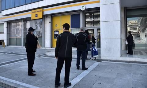 Δάνεια: Επιδότηση δόσης δανείου έως 600 ευρώ για τους συνεπείς δανειολήπτες