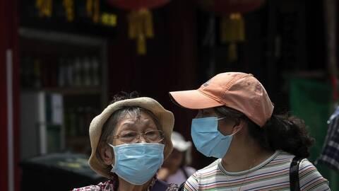 Κορονοϊός - Πεκίνο: Ξανανοίγουν πάρκα, μουσεία και αξιοθέατα