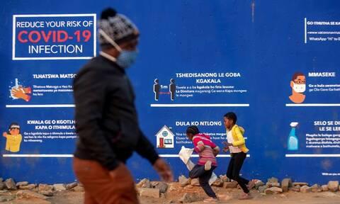 Νότια Αφρική: Ξεπέρασαν τους 5.000 οι νεκροί από τον νέο κορονοϊό