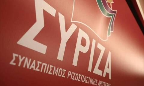 Συνέντευξη Τύπου διοργανώνει ο ΣΥΡΙΖΑ με θέμα: «Η δημοκρατία - δικαιοσύνη σε πολιορκία»