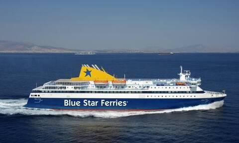 Γυναίκα από την Κάλυμνο γέννησε μέσα στο Blue Star Χίος με τη βοήθεια του καπετάνιου