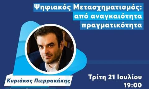 Με Πιερρακάκη και Χαρδαλιά δύο ακόμη εκδηλώσεις της ΟΝΝΕΔ στην Αθήνα
