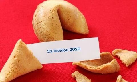 Δες το μήνυμα που κρύβει το Fortune Cookie σου για σήμερα22/07
