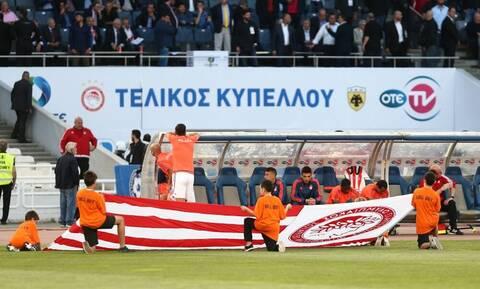 Ολυμπιακός προς ΑΕΚ: «Ελάτε να παίξουμε τον τελικό την Κυριακή»