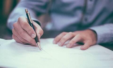 ΟΑΕΔ: Σχέδιο 19 προγραμμάτων απασχόλησης για 129.000 θέσεις εργασίας