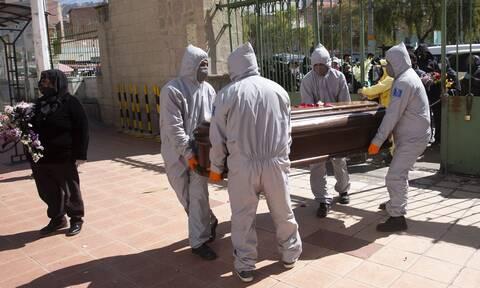 Κορονοϊός - Βολιβία: Πάνω από 400 πτώματα περισυνελέχθησαν από δρόμους και σπίτια