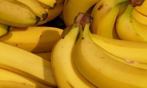 Αυτό είναι το κόλπο για να διατηρήσετε τις μπανάνες φρέσκες για μεγάλο διάστημα (vid)