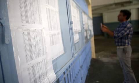 Πανελλήνιες 2020: Διευκρινίσεις για το ποσοστό εισαγωγής με το παλαιό σύστημα