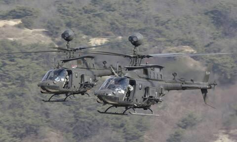 Κολομβία: Νεκροί 11 στρατιωτικοί σε συντριβή ελικοπτέρου