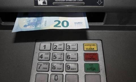 Συντάξεις Αυγούστου: Ξεκίνησαν οι πληρωμές - Όλες οι ημερομηνίες